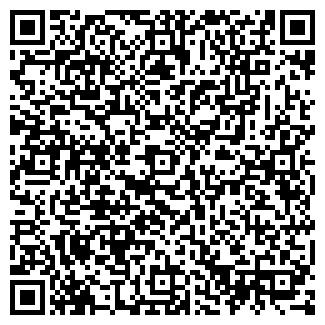 QR-код с контактной информацией организации Атомак, ЧП