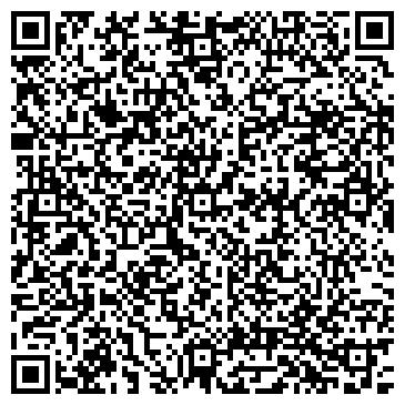 QR-код с контактной информацией организации Лидер-С, ООО