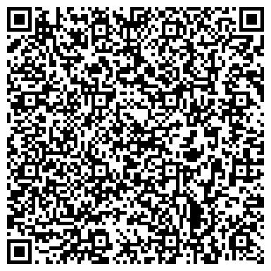 QR-код с контактной информацией организации Торговый дом Российский прокат, ООО