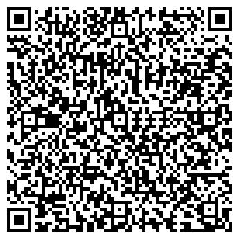 QR-код с контактной информацией организации Мади Холдинг, ООО
