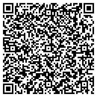 QR-код с контактной информацией организации Никмар, ООО