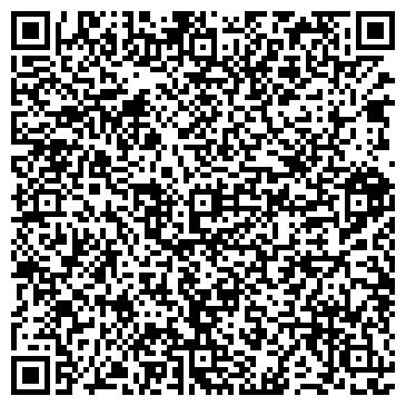 QR-код с контактной информацией организации Контакт ЛС, ООО