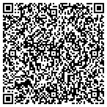 QR-код с контактной информацией организации Авто-СВ-2009, ООО