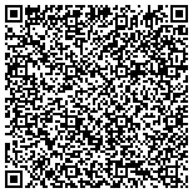 QR-код с контактной информацией организации Доминант - Интернет-магазин