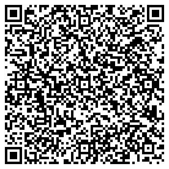 QR-код с контактной информацией организации Войтюк, СПД