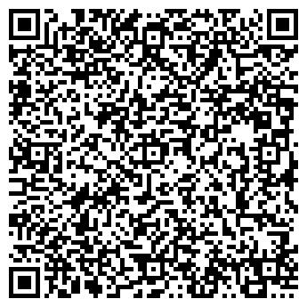 QR-код с контактной информацией организации Литмет, ООО