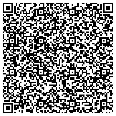 QR-код с контактной информацией организации АДМИНИСТРАЦИЯ МЫТИЩИНСКОГО МУНИЦИПАЛЬНОГО РАЙОНА