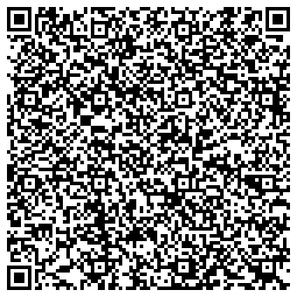 QR-код с контактной информацией организации Центр стальных изделий и металлообработки, ООО