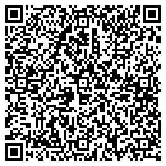 QR-код с контактной информацией организации В.Р.С. , ООО