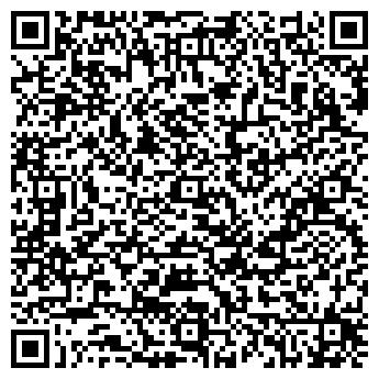 QR-код с контактной информацией организации Студия БВІ, ЧП