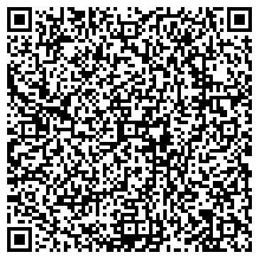 QR-код с контактной информацией организации Скинар, ООО