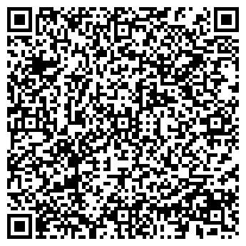 QR-код с контактной информацией организации Артмет, ООО