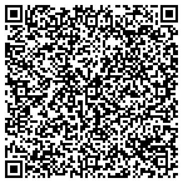 QR-код с контактной информацией организации Маркстил, ООО