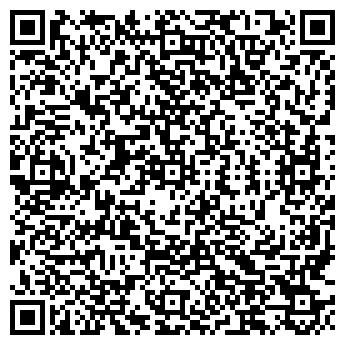 QR-код с контактной информацией организации МеталлоАС, ООО