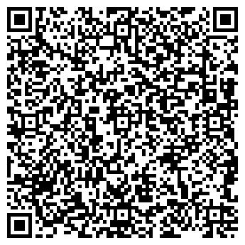 QR-код с контактной информацией организации Халявка, ЧП
