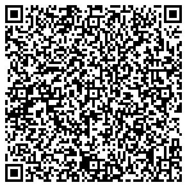 QR-код с контактной информацией организации Гавиал, ООО