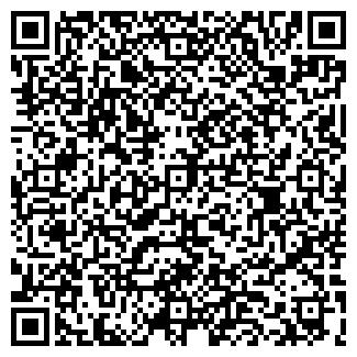 QR-код с контактной информацией организации Взлёт, ЧП