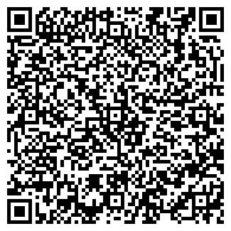QR-код с контактной информацией организации Извент, ООО