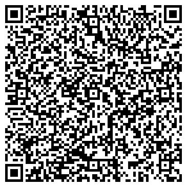 QR-код с контактной информацией организации Ворошило, ФЛП