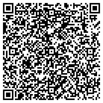 QR-код с контактной информацией организации Эксимпроммет, ООО