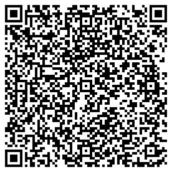 QR-код с контактной информацией организации Внешних связей