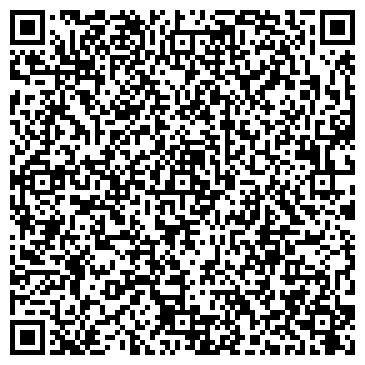 QR-код с контактной информацией организации Твид, ООО