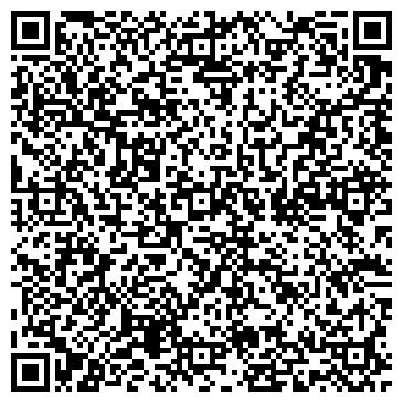 QR-код с контактной информацией организации Арткопилка, ЧП