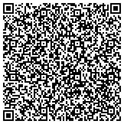 QR-код с контактной информацией организации Магисталь Украина, ООО