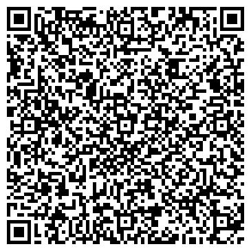 QR-код с контактной информацией организации Стальной Холдинг, ООО