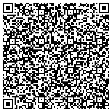 QR-код с контактной информацией организации Стальхимпром, ООО