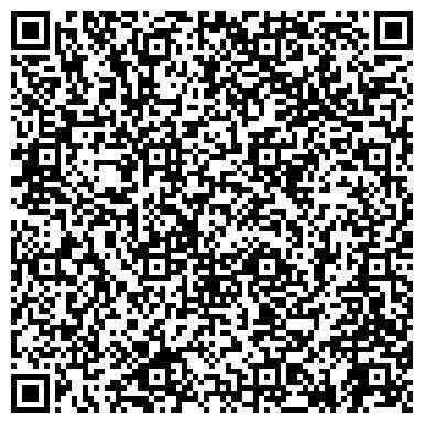 QR-код с контактной информацией организации Стайрон Плюс, ООО