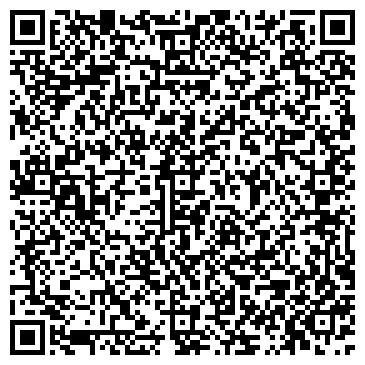 QR-код с контактной информацией организации Металекс, ООО