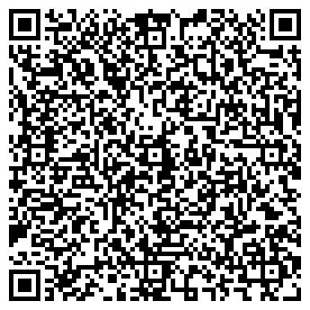 QR-код с контактной информацией организации КДС, ООО