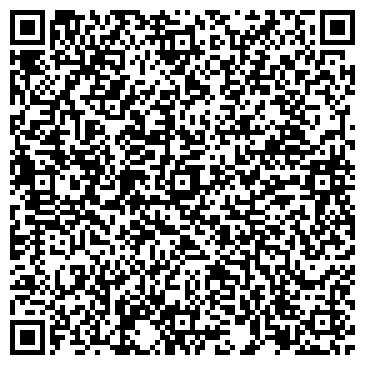 QR-код с контактной информацией организации Сталекс, ЧП