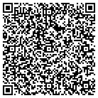 QR-код с контактной информацией организации Мускат-Плюс, ООО
