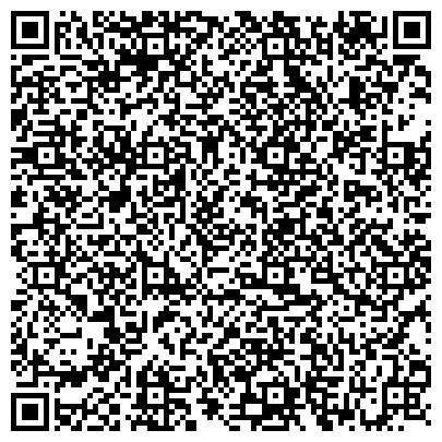 QR-код с контактной информацией организации Металл Холдинг Трейд, ООО