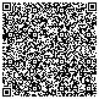QR-код с контактной информацией организации Антрацитовский завод сборных теплиц (АЗСТ), ЗАО