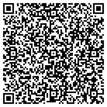 QR-код с контактной информацией организации Трубопрофиль, ООО