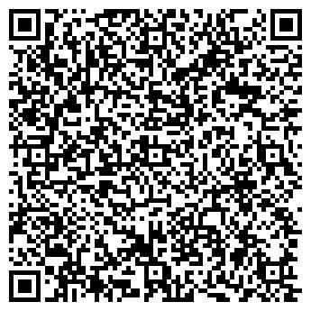 QR-код с контактной информацией организации Ацтек, ООО