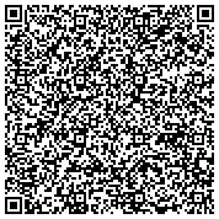 QR-код с контактной информацией организации Строительно-комплектующая компания Интербуд, ООО (Интербуд-Холдинг)