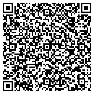QR-код с контактной информацией организации Кипос, ЧП