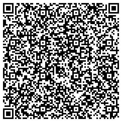 QR-код с контактной информацией организации Стилас, ООО (Steelas, LLS)