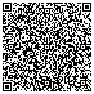 QR-код с контактной информацией организации Осман Плюс, ООО