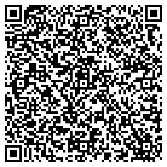 QR-код с контактной информацией организации ТМК, ООО