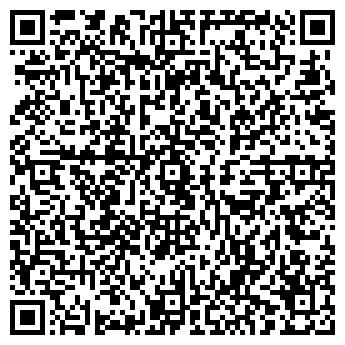 QR-код с контактной информацией организации Тавро, ООО