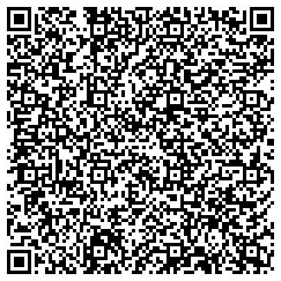 QR-код с контактной информацией организации ДЗОВ Ивано-Франковский вторчормет, ООО