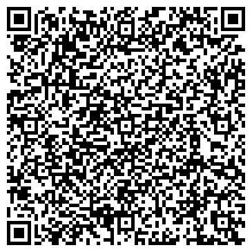 QR-код с контактной информацией организации Корвет-Ужгород, ООО