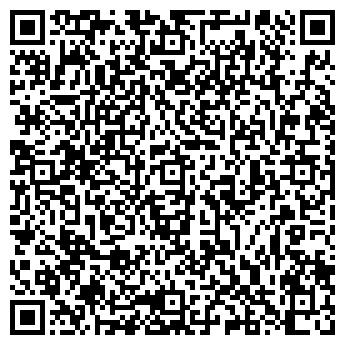 QR-код с контактной информацией организации Шельф, ООО