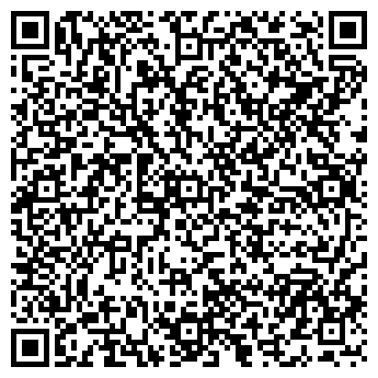 QR-код с контактной информацией организации Максим, ООО