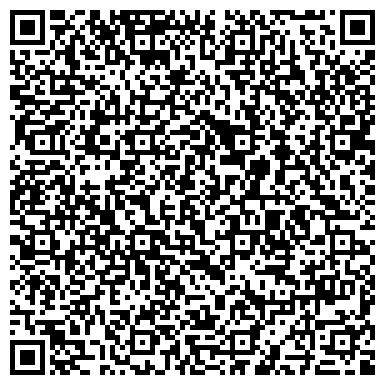QR-код с контактной информацией организации По транспорту, связи и организации дорожного движения